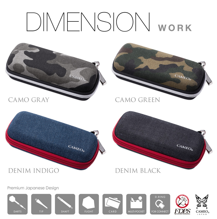 CAMEO DARTSCASE DIMENSION WORK release.