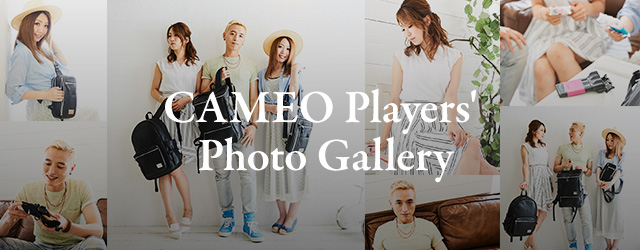 CAMEO Players' Photo Gallery