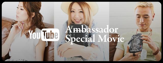 Ambassador Special Movie